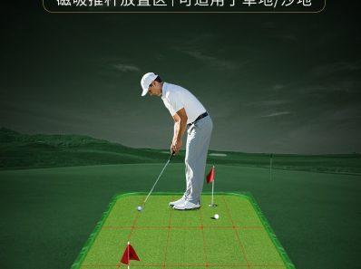 Golf putting (1)